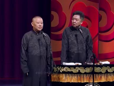 老郭相声:德云社刚成立的时候,经历了三件事让老郭记忆深刻
