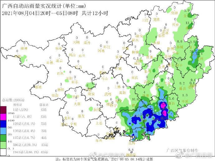 台风卢碧来袭国家防总启动防汛防台风Ⅳ级应急响应 广西部分地区有大暴雨