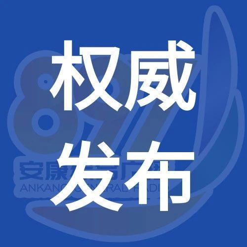 陕西:校外培训立即停止义务段暑期学科培训    897扩散