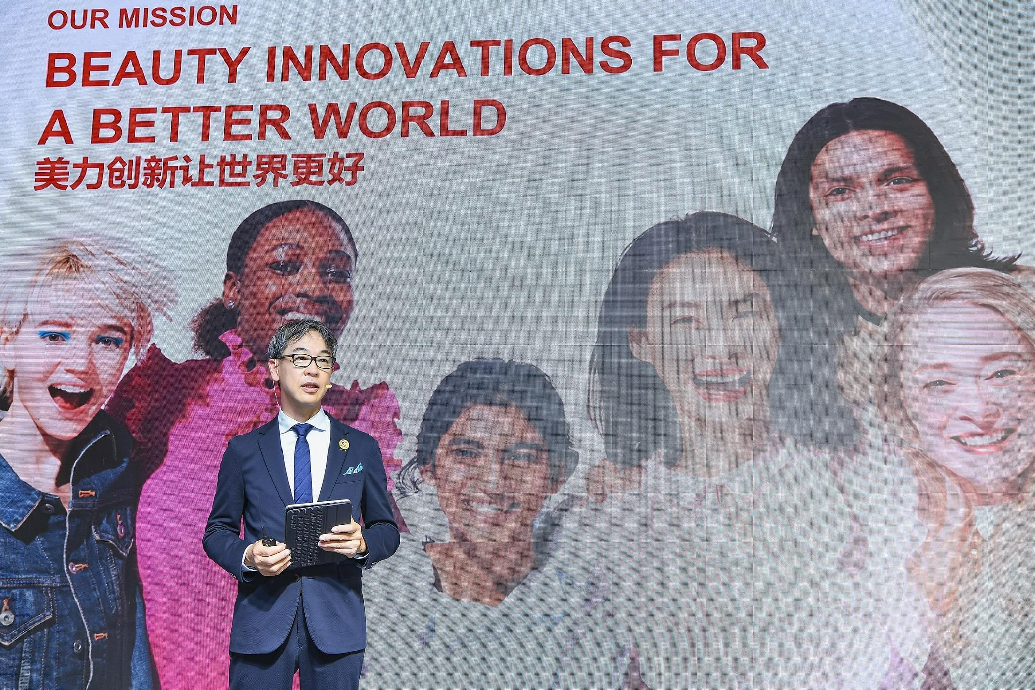 资生堂中国CEO:中国是创新策源地,望新设基金助力发展