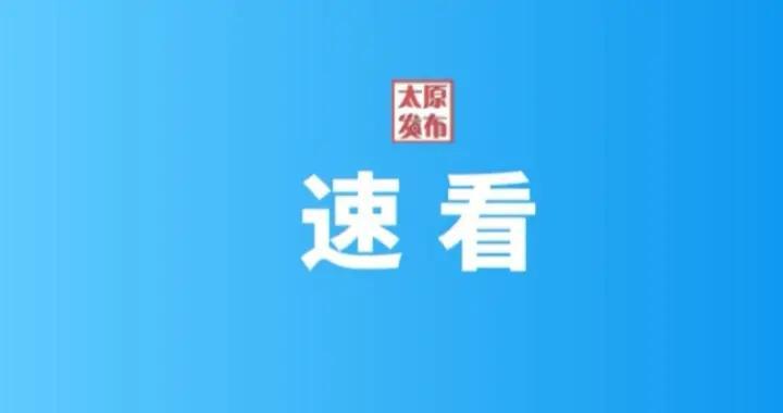 求职者看过来!太原青创本月推出多场招聘!