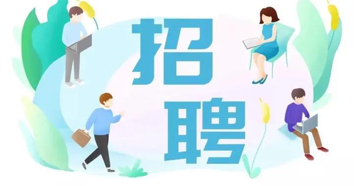 8月太原青创推出多场招聘 将提供免费求职登记、推荐上岗等服务