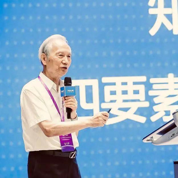 中国科学院院士张钹演讲:人工智能产业治理与创新发展