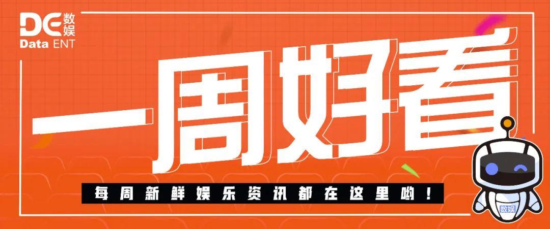 长津湖-电影百度云【1280P网盘共享】超清晰画质