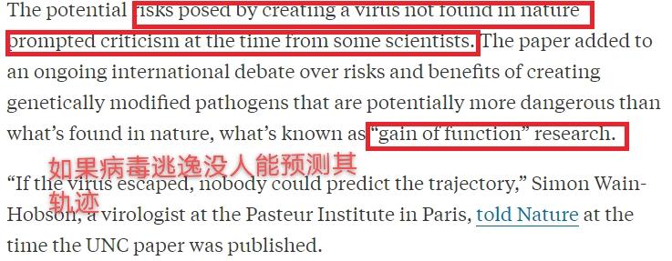 """美国""""病毒扩散国""""的真面目:全世界最该被溯源的实验室在这里!"""