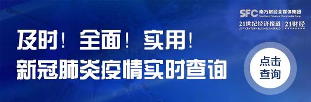 广州卫健委发布来穗返穗人员健康管理最新措施