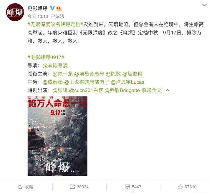 【峰爆】百度云资源「bd1024p/1080p/Mp4中字」云网盘下载