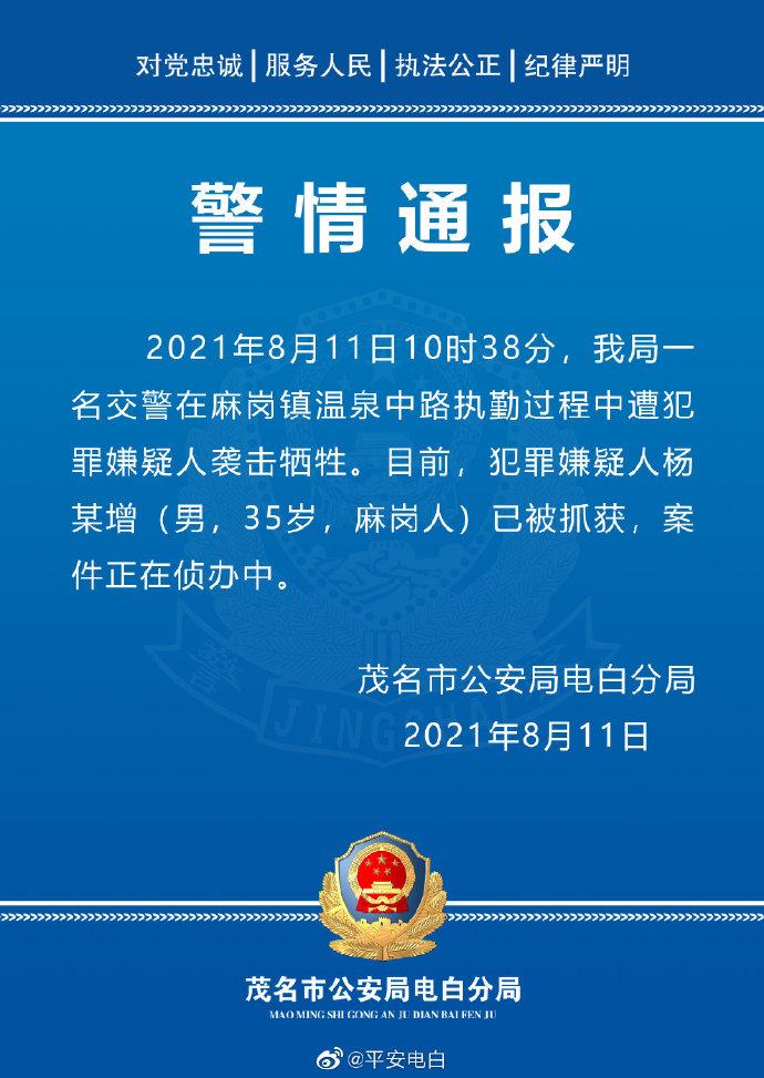中山·2021AS新年特别企划-bilibili会员购漫展票务