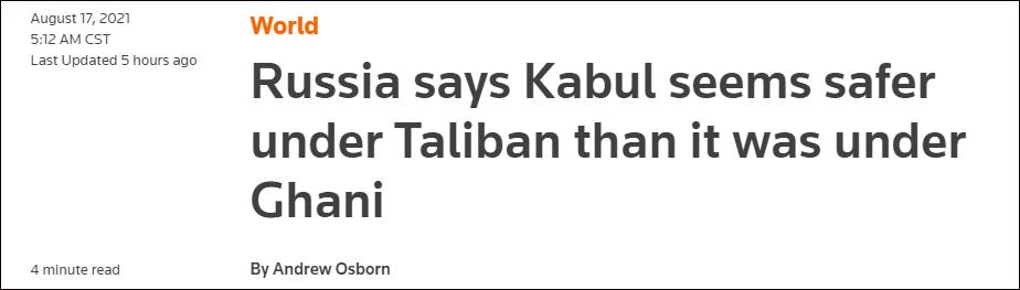 俄驻阿大使:准备在塔利班陪同下 去喀布尔街头走一走