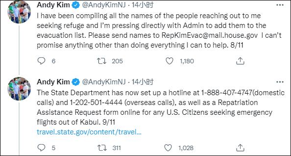 安迪·金呼吁美国撤离阿富汗平民