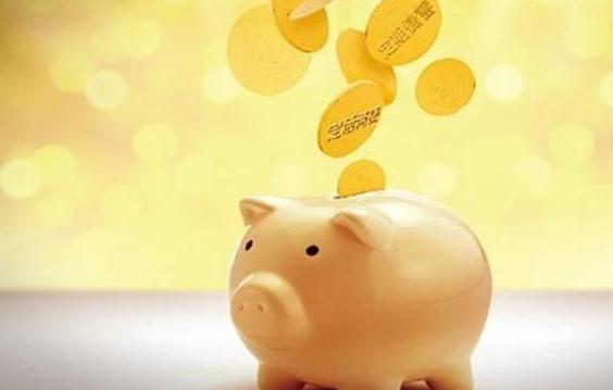 《【杏耀app登录】什么是基金清算?基金清算有哪些条例规定》