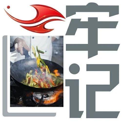 炒菜机排行_智能炒菜机产品质量参差不齐行业标准出台或将促进行业洗牌