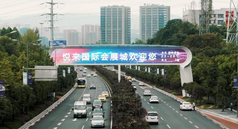 """重庆两江新区悦来主干道""""焕新颜"""" 自动驾驶接驳车助力智慧出行"""