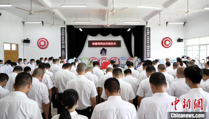 图为孙丽美同志遗体告别仪式。 霞浦县融媒体中心 供图