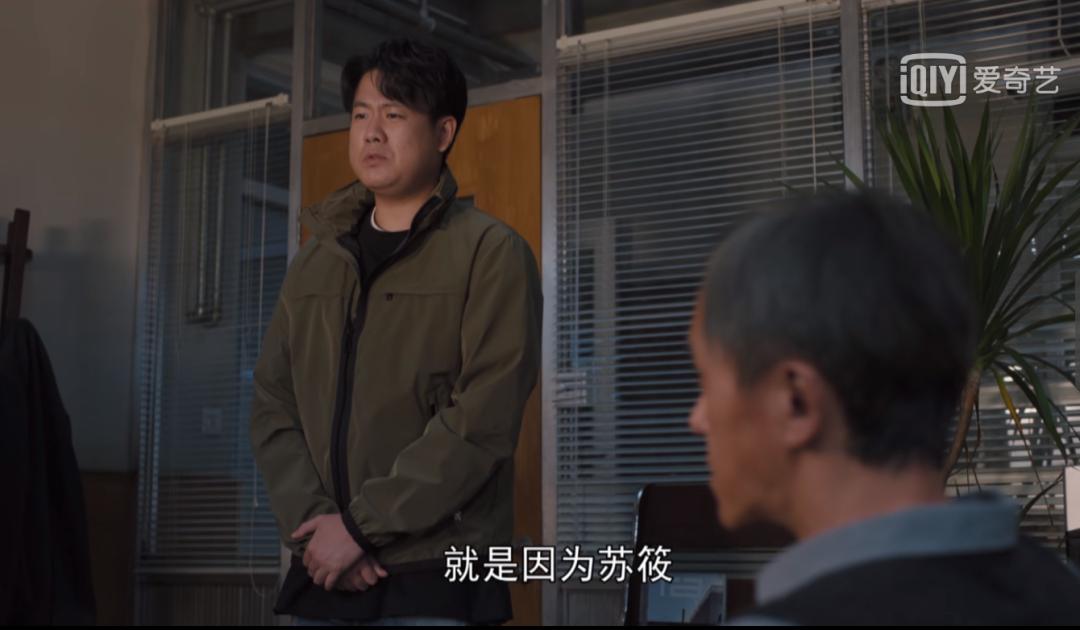 (理想之城)电视剧百度云【720p/1080p高清国语】下载