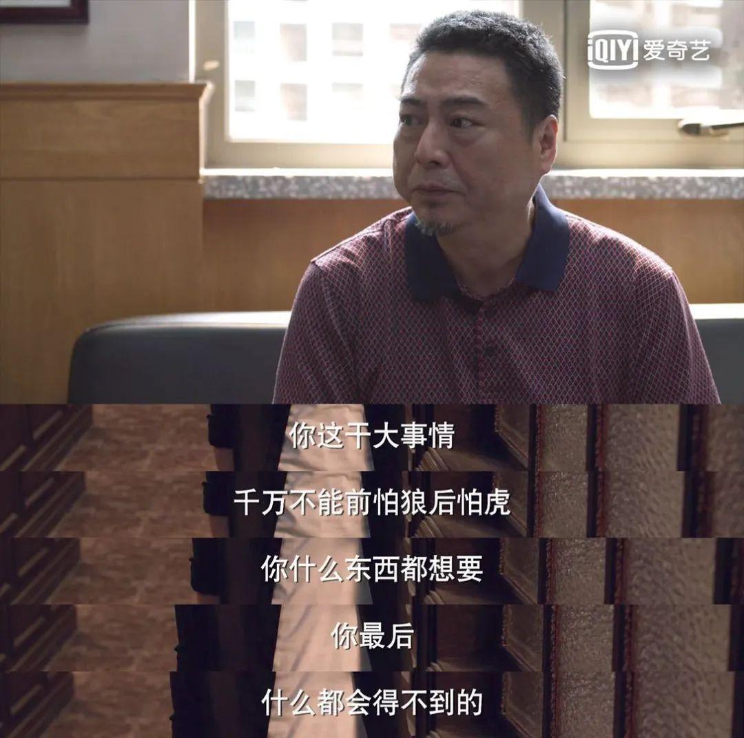 《理想之城》全集电影百度云资源「HD1080p高清中字」
