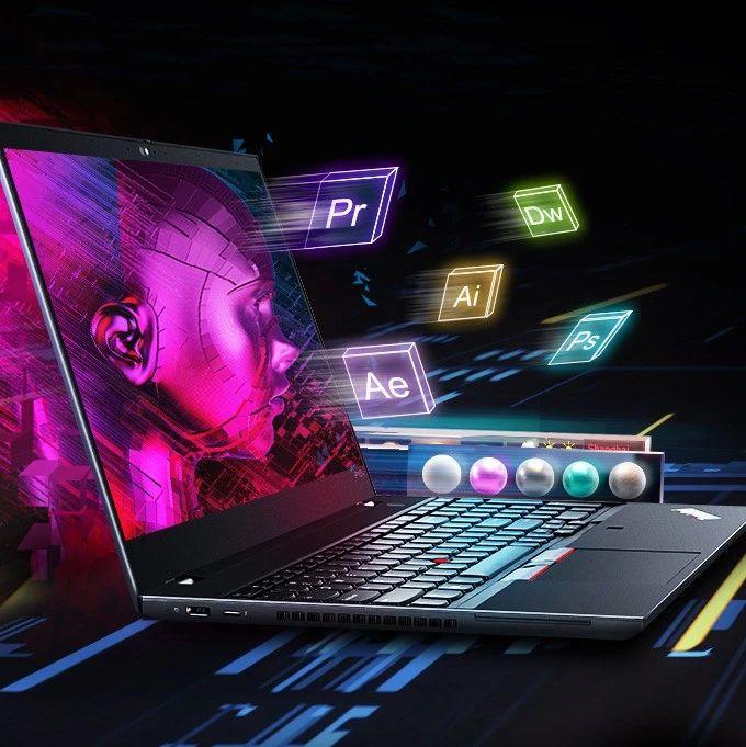 新款设计师笔记本ThinkPad P15v登场,仅售8999元