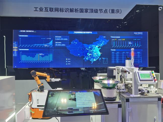 信通院李琦琦:重庆国家顶级节点发展成效显现