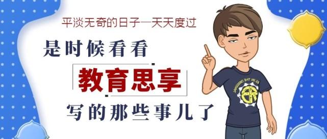 """成都女孩王艺瑾,为何报考北大""""马院""""?"""