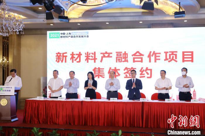 上海2023年新材料产业规模拟达3000亿元  推动产融合作发展