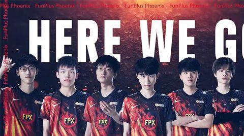凤舞九天凰临欧洲 FPX成LPL赛区第一支晋级S11战队!