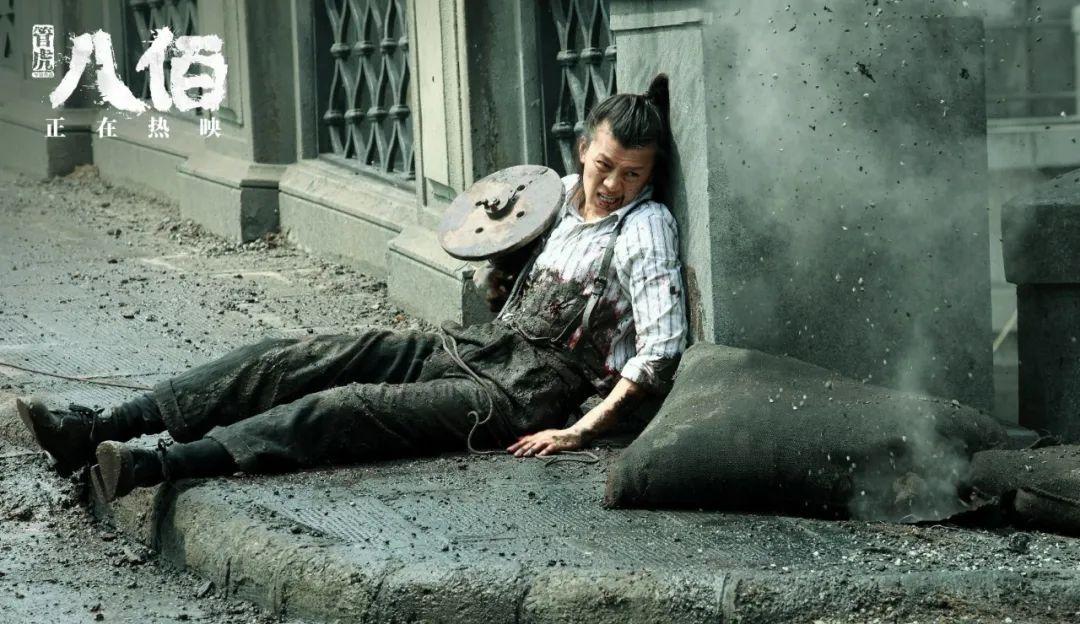《八佰》竟然在日本上映了?在日华人刷起来!