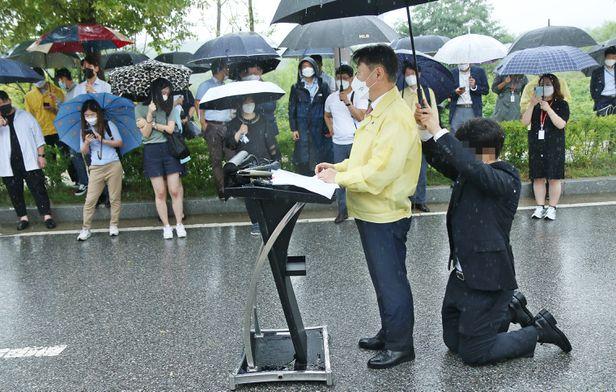 图源:《朝鲜日报》