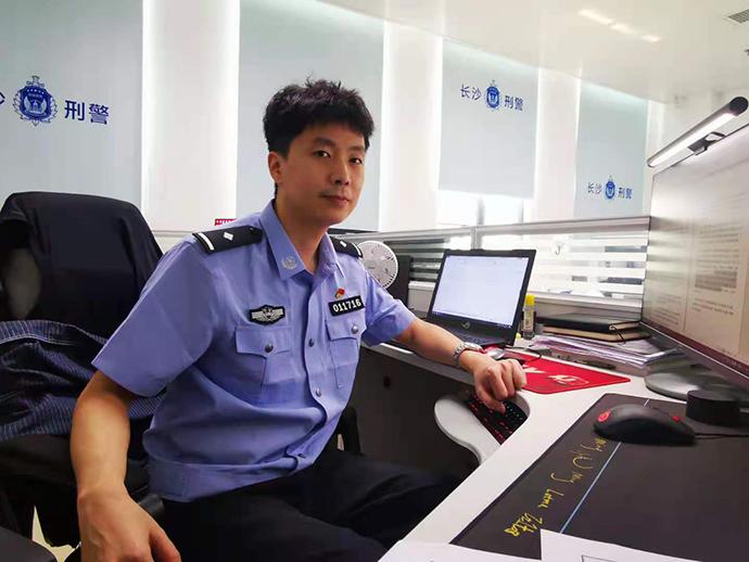 长沙市公安局反诈民警赵照