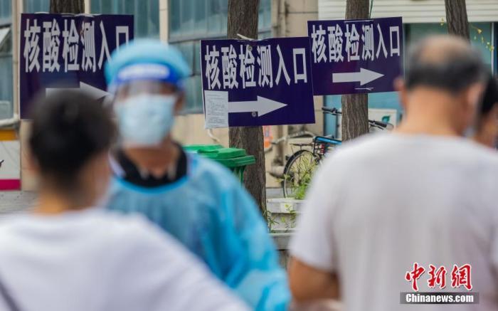 资料图:8月11日,江苏省南京市,市民在江宁区外港社区核酸检测点有序排队进行核酸检测采样。 中新社记者 泱波 摄
