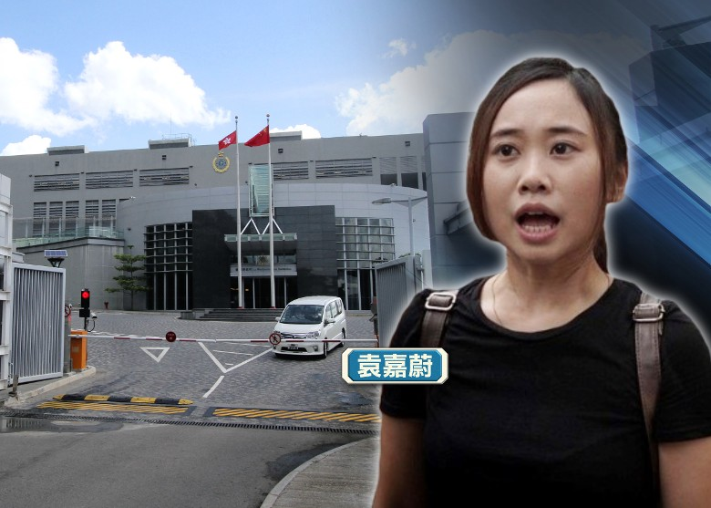 """香港,""""黑豹部队""""出动!(图3)"""