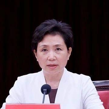 王宇燕(女)任山东省委常委、组织部部长