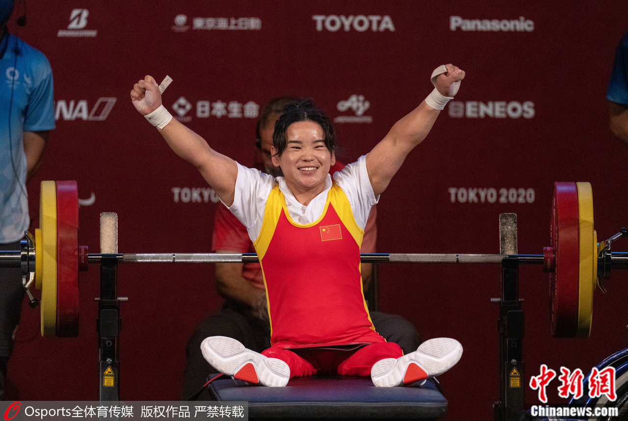 北京时间8月26日,郭玲玲获得东京残奥会女子举重41公斤级冠军,为中国代表团赢得本届残奥会的第六金。图片来源:Osports全体育图片社