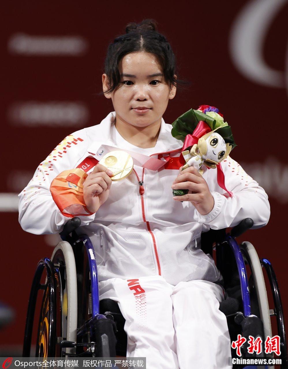 郭玲玲获得东京残奥会女子举重41公斤级冠军。图片来源:Osports全体育图片社