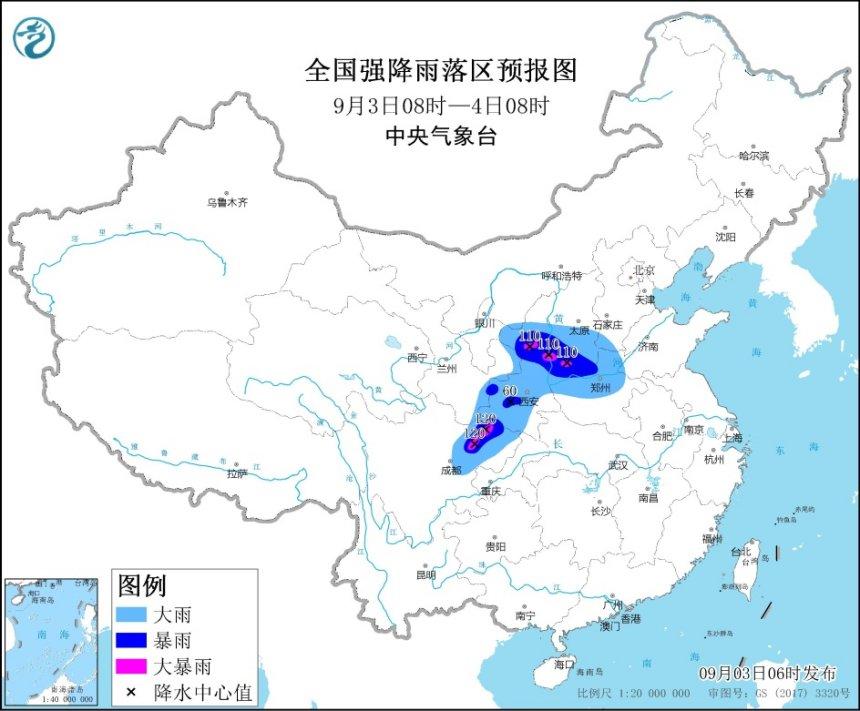 暴雨蓝色预警!山西陕西四川等地部分地区有大暴雨