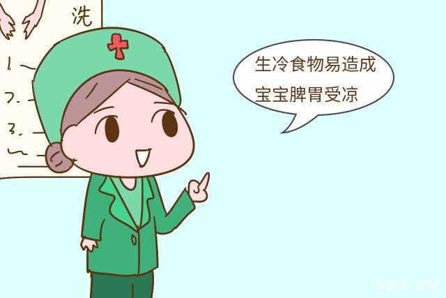 小儿推拿杨晓:孩子吃生冷寒凉的食物容易生病,家长尽量避免!