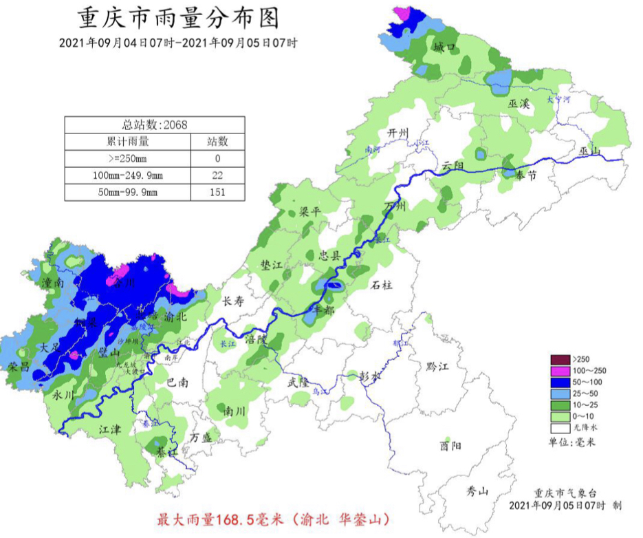 昨夜今晨重庆4区县大暴雨 渝北华蓥山雨量最大