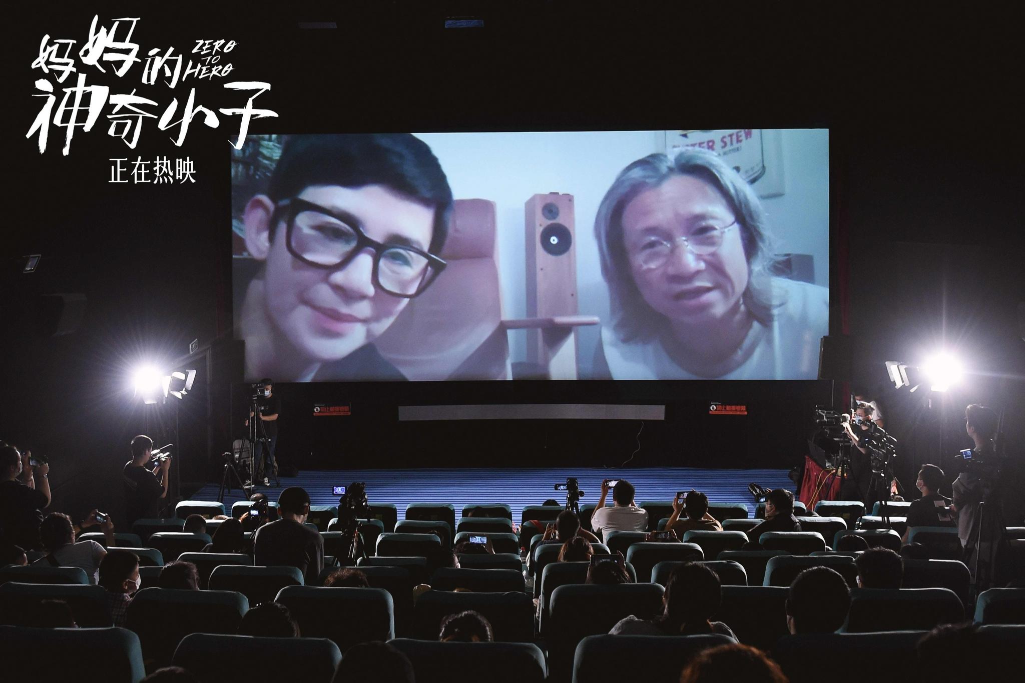 """《妈妈的神奇小子》感动上映,陈可辛爆料吴君如拍戏时""""每天都哭着回家"""""""