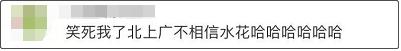 """奥运冠军齐聚全运会 再度上演""""水花消失术"""""""