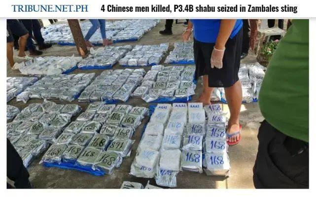 图源:菲律宾媒体
