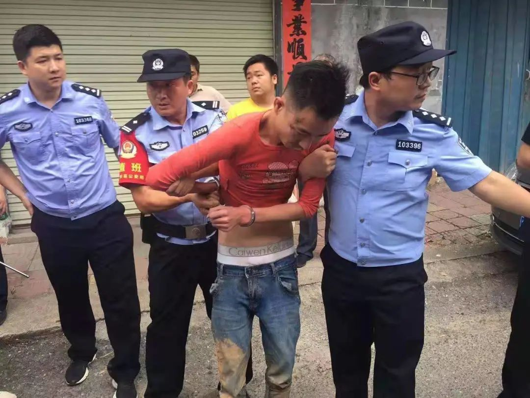 """江西""""行李箱藏尸案""""嫌犯被抓,抓捕现场照片公布"""