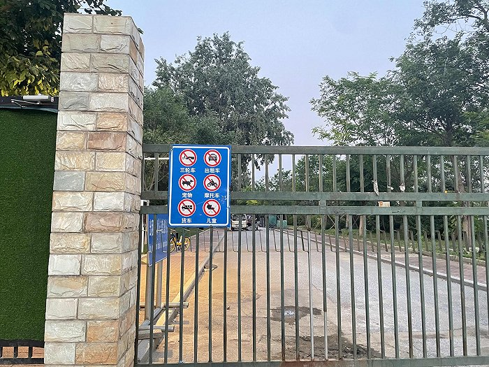 对外经济贸易大学在其多个学校门口均设置了进行车辆的提示牌,提示三轮车、货车等不允许通行。