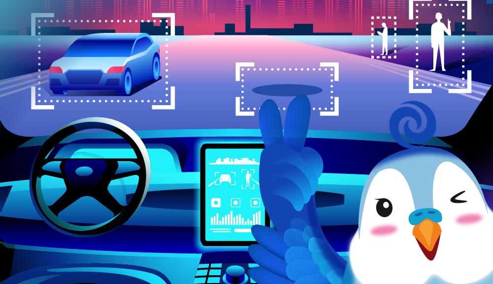 "CIO十问十答|为什么要""上车""智能驾驶?"