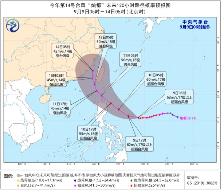 Figure 1 The path probability forecast map of Typhoon No. 13