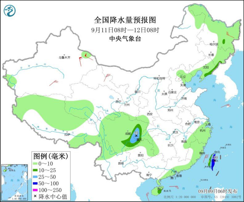 Figure 4 National precipitation forecast map (from 08:00 on September 11 to 08:00 on September 11)