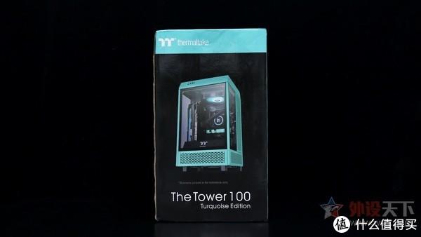 Thermaltake The Tower 100机箱简评:多彩外观的硬件展示箱