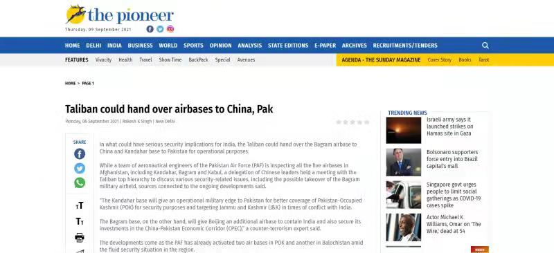 中国接管阿富汗基地的谣言哪来的?背后有印度影子