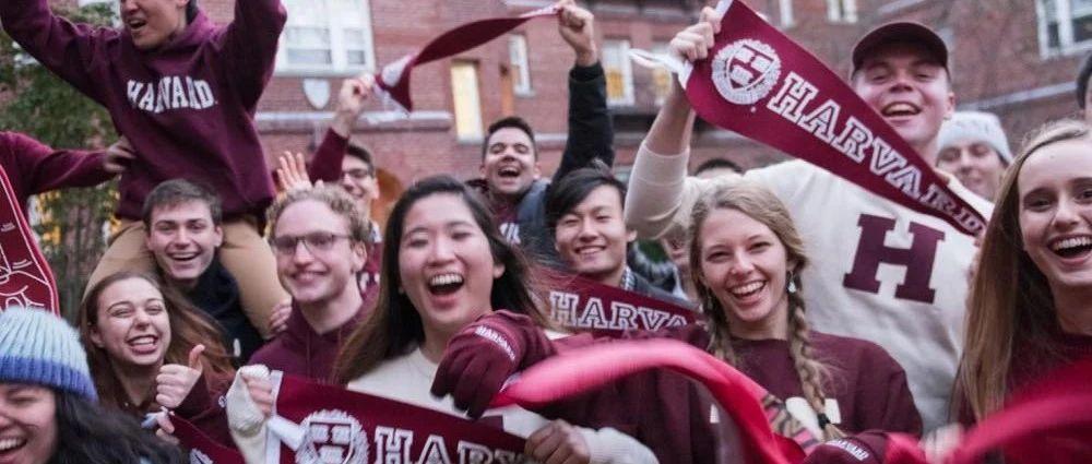 哈佛大学2021年新生背景大揭底:富裕白人过半、亚裔减少、国际学生增多