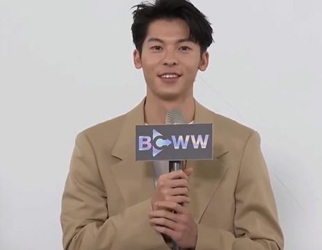 《想见你》主创在线访谈 许光汉帮柯佳嬿韩语表白孔刘