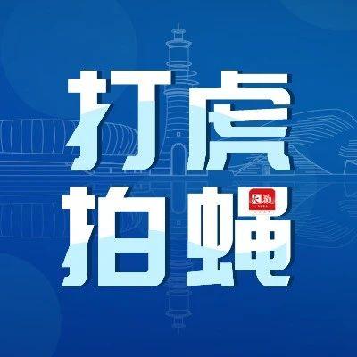郑亚军、李辉、罗荣旭、马林昆、卢京、庞新秀被提起公诉