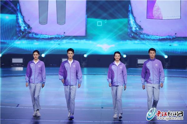 361°杭州亚运会官方体育服饰正式发布